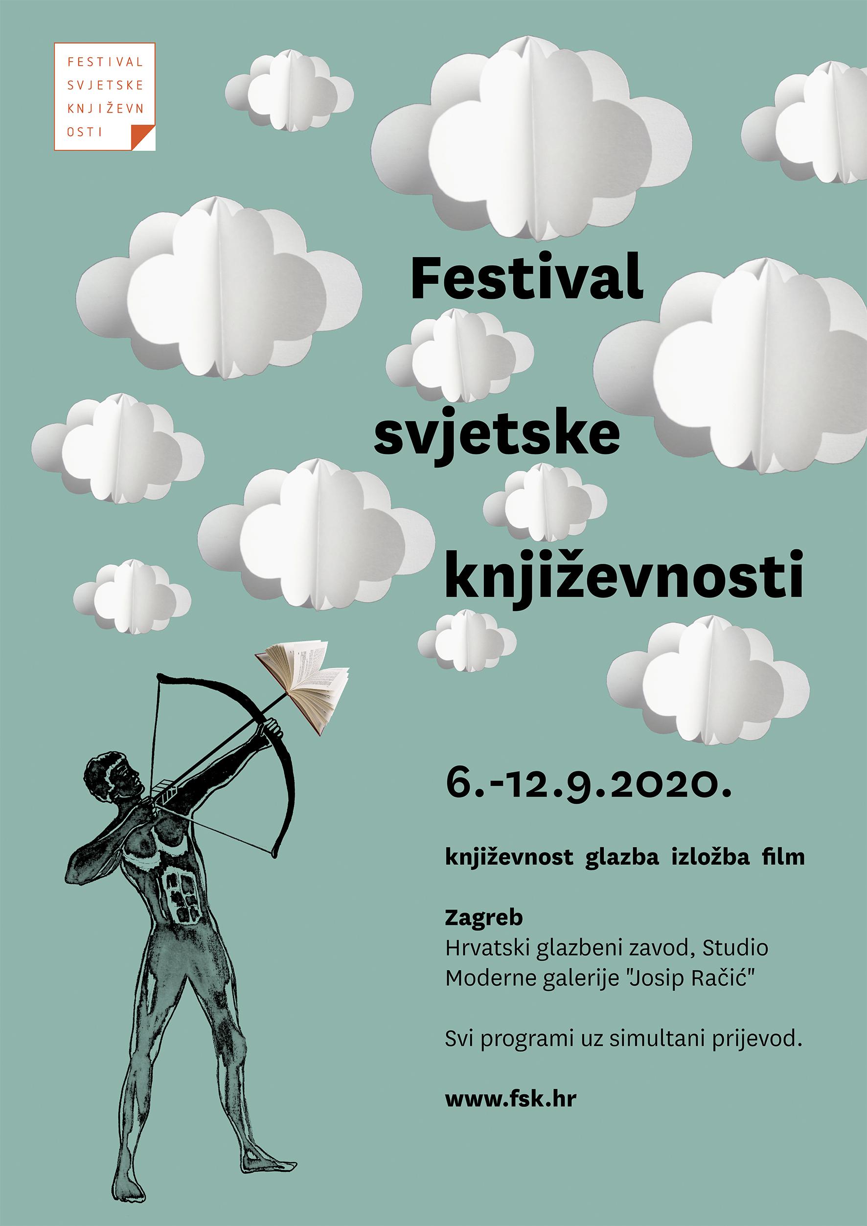 Rezultati natječaja za plakat FSK 2020.