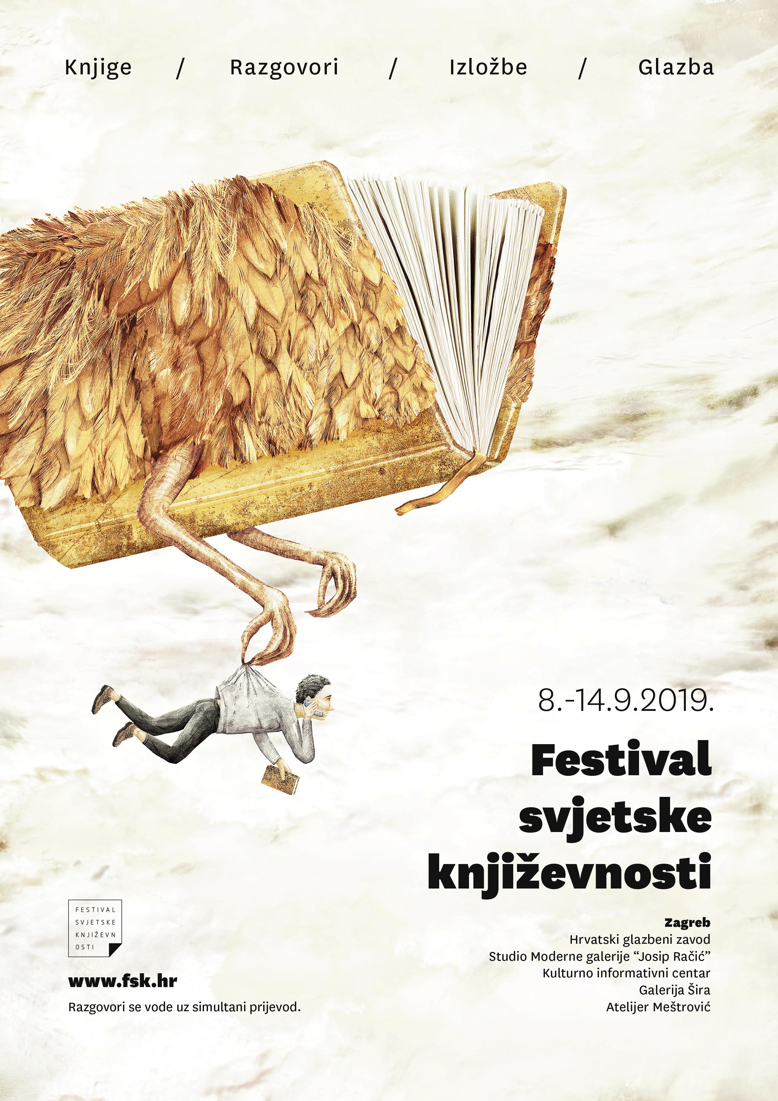 Sedmi festival svjetske književnosti