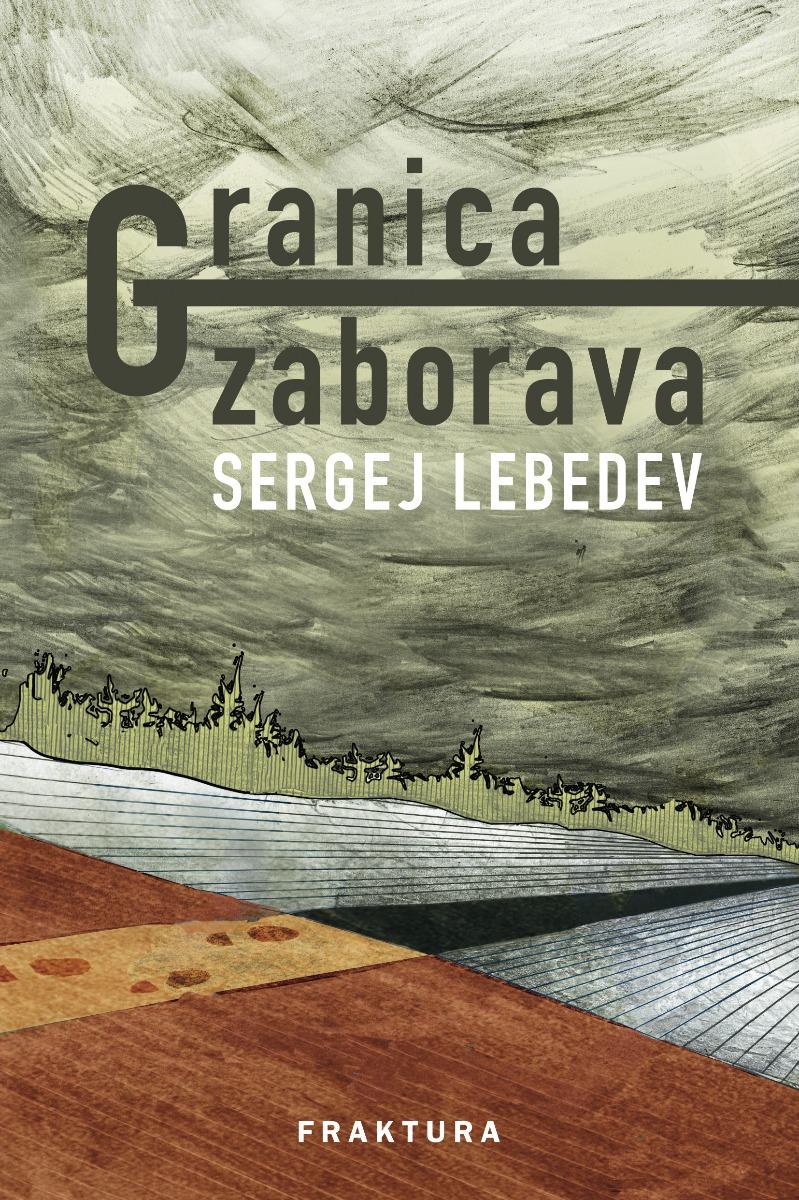 Sergej Lebedev na tribini Razotkrivanje