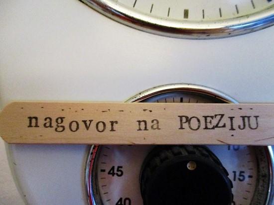 Nagovor na poeziju - Sonja Manojlović, Suzana Matić i Lara Mitraković