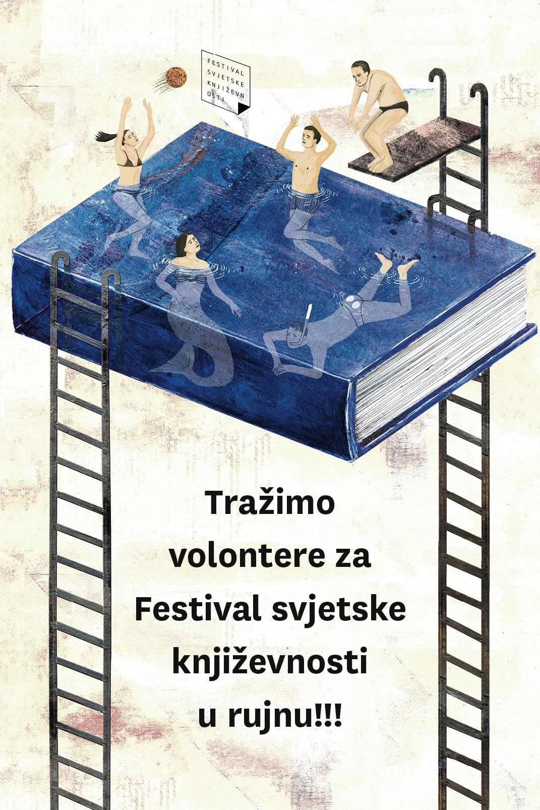 Tražimo volontere za FSK 2018.