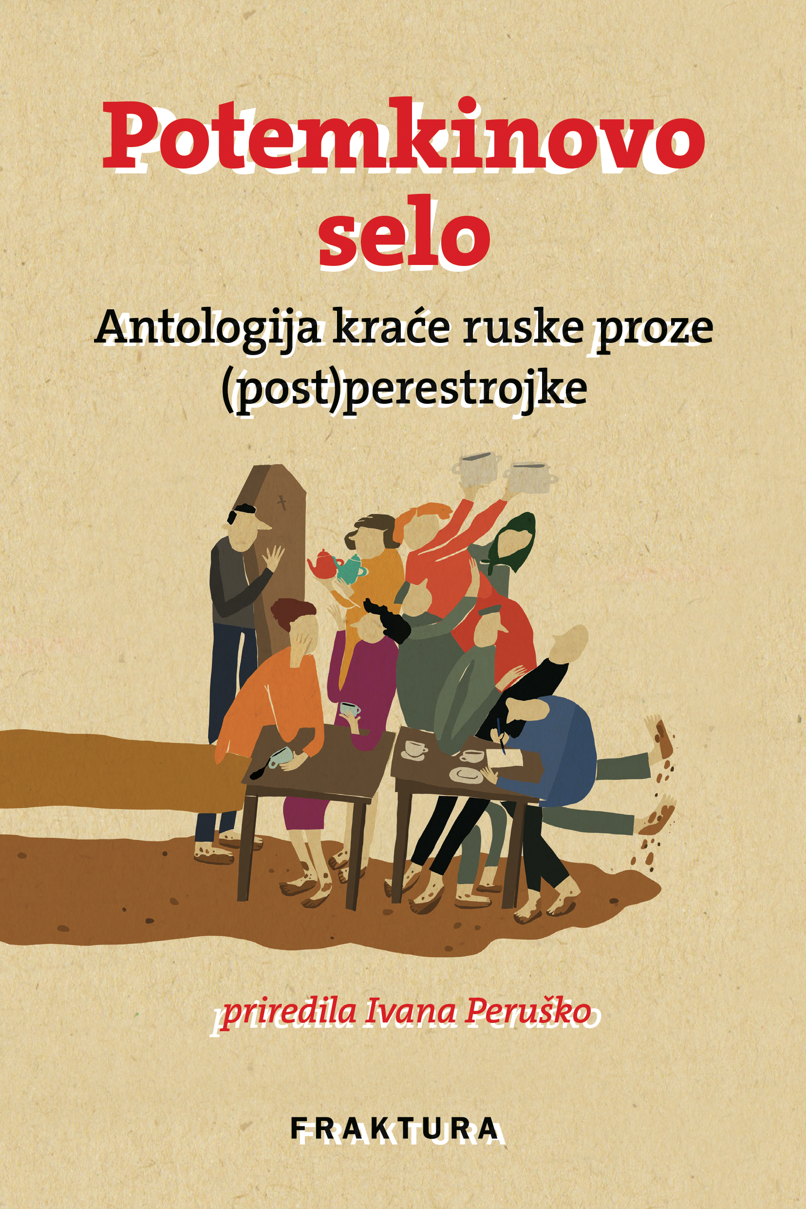 Hrvatska lijepa knjiga