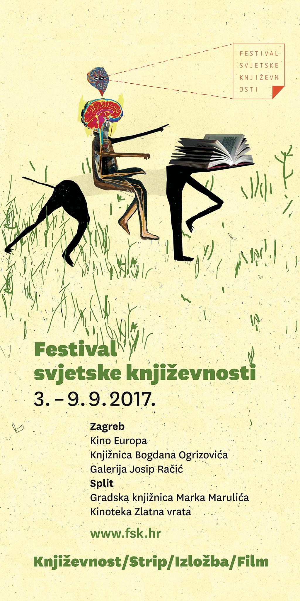 Festival svjetske književnosti 2017. - 1. konferencija za novinare