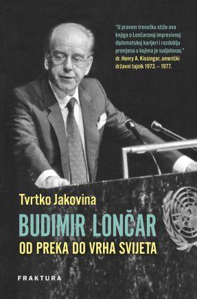 Budimir Lončar, 2. dopunjeno izdanje