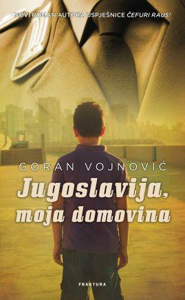 Jugoslavija, moja domovina