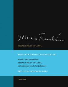 Pjesme i proza 1954.–2004.